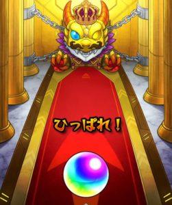 モンスト 確定演出 新しい 王冠 ひげ